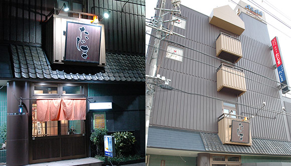 ビジネスホテルニューたじま 岐阜県各務原市 複合宿泊施設